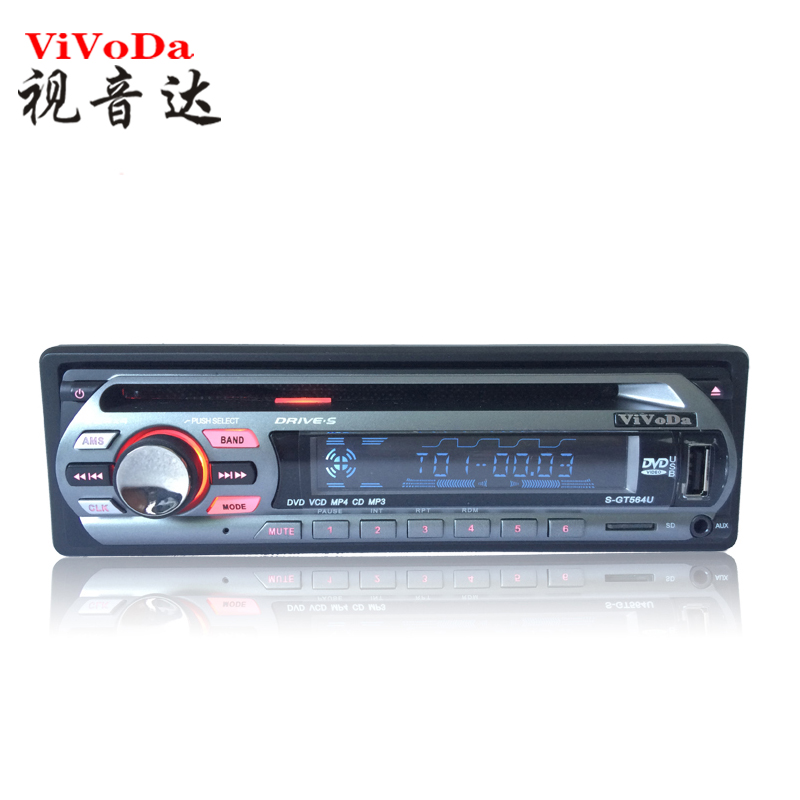 Vivoda as the sound of applicable vw special car stereo dvd/cd player cd player car mp3mp 4 radio card