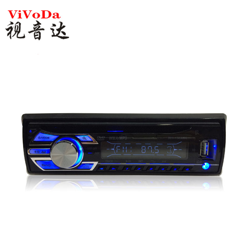 Vivoda as the sound of wuling sunshine special car special car dvd cd machine machine destructive installation