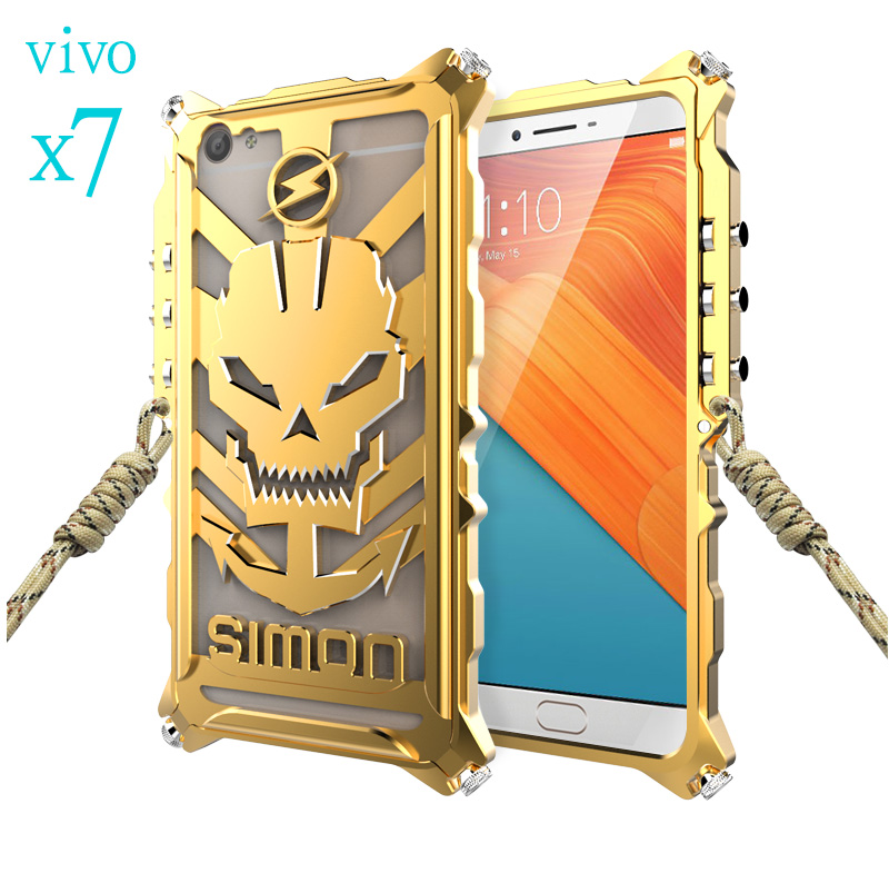 Vivox7 x7plus x7plus metal shell drop resistance metal frame protective sleeve mobile phone shell metal shell influx of men and women