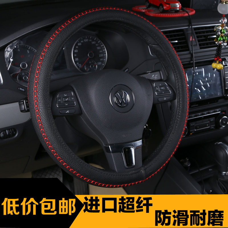 Volkswagen cc bora jetta sagitar lavida long line tiguan passat car leather steering wheel cover to cover summer