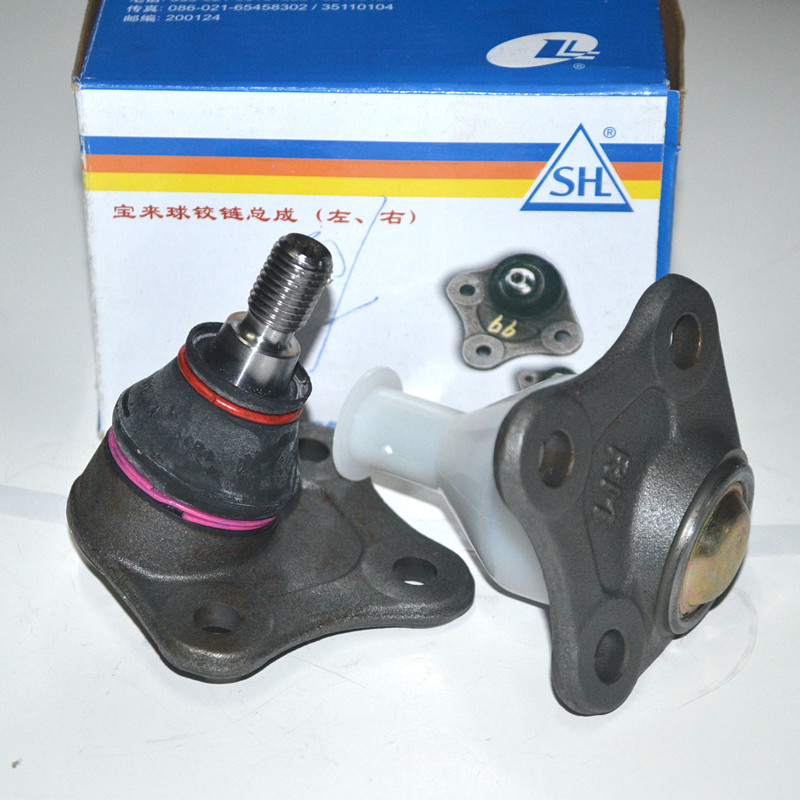 Volkswagen lavida bora golf 4 triangular arm ball head ball under suspension arm ball head ball original rumford