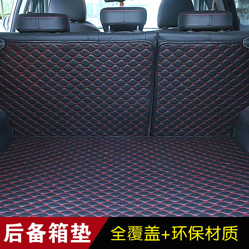 Volkswagen new jetta sagitar new polo polo touran modified special leather trunk mat surrounded by the whole