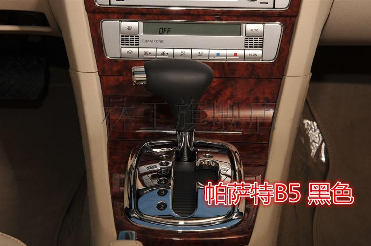 Volkswagen passat b5 passat old and new t automatic transmission and nm23hl proteinwere mahogany color shift lever head gear shift handball handle