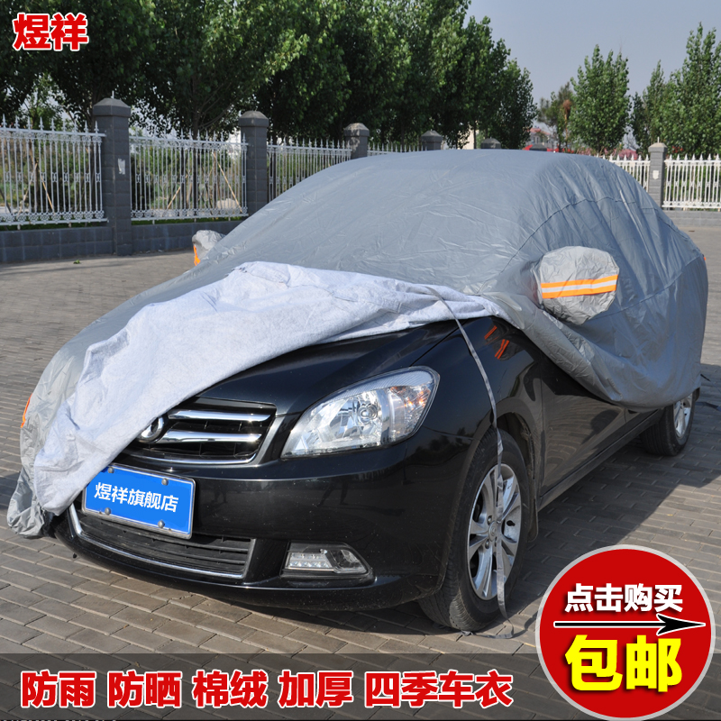 Volvo s60l xc60 v40 v60 new sunscreen insulation dust lint thick sewing car cover shipping