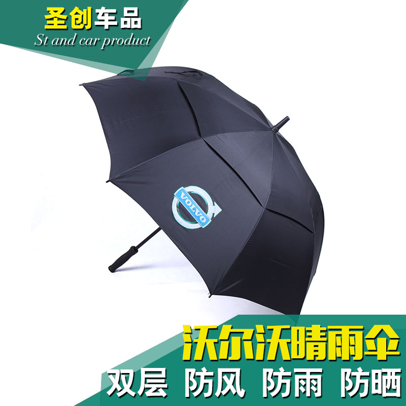 Volvo skillet automatic umbrella folding umbrella business men and ladies umbrella umbrella automatic umbrella sun shade umbrella
