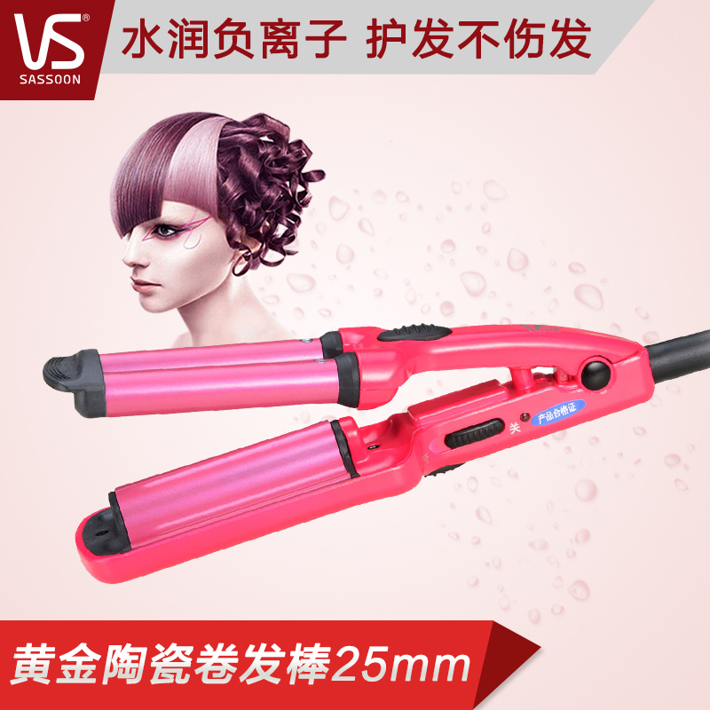 Vs/sassoon hair stick ceramic electric hair wavy hair curlers volume size you with a 2 in 1 storage bag /Insulation pad