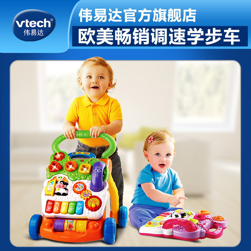 Vtech vtech baby walker stroller walker can speed walker toddler stroller baby toys 1 years old