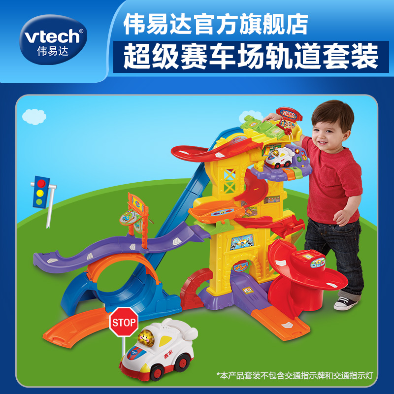 Vtech vtech magical track car racing boy toy car racing track rail car toys multilayer