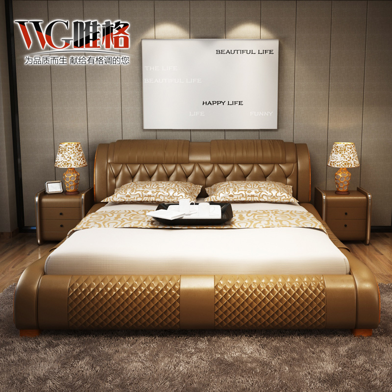 Vvg modern minimalist fashion leather soft bed marriage bed upscale 1.8 m double bed leather bed leather bed bedroom furniture
