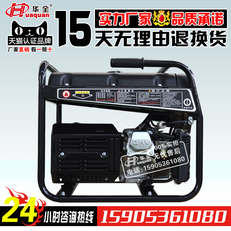 W home generator 3kw small portable cylinder gasoline engine gasoline generator single phase 220 v