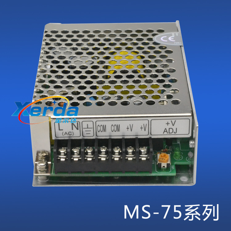 W small volume switching power supply ac to dc 12 v/6a model MS-75-12 repair warranty for 2 years