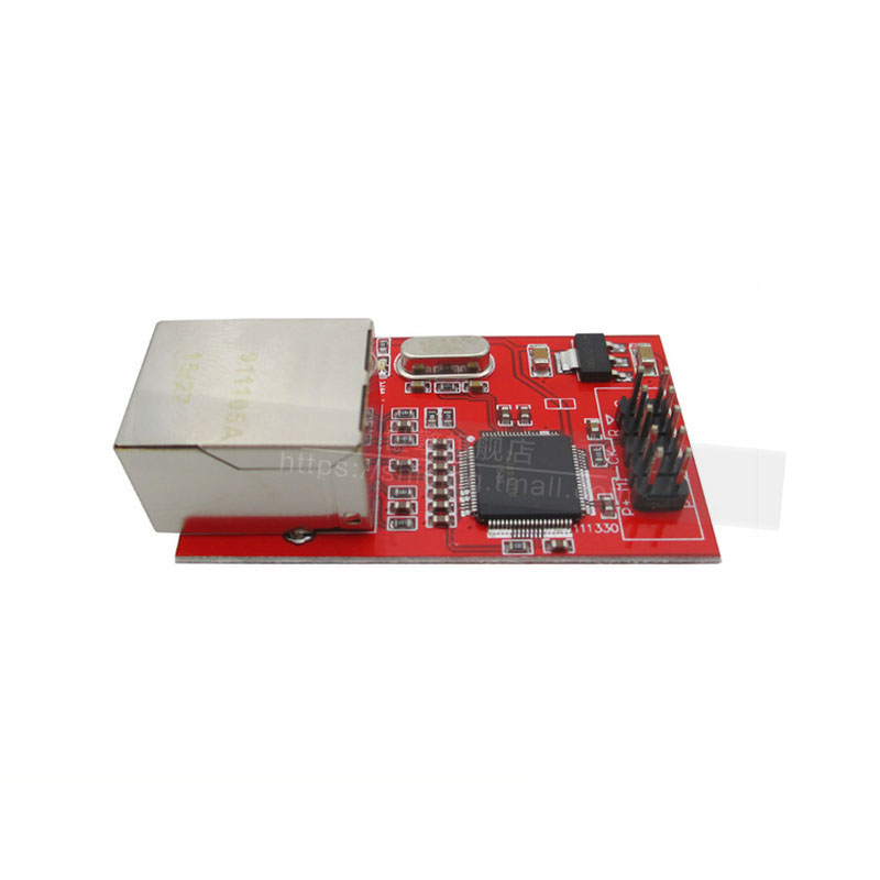 W5100 ethernet network module network module electronic building blocks of red plate