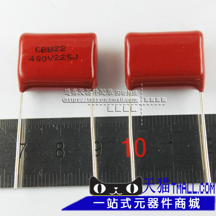 [W8] cbb capacitor cbb22 400V225 400 v 225j 2.2 uf feet away from 20mm 5 only