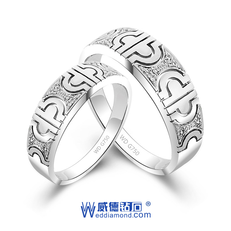 Wade reluctantly k white gold platinum diamond wedding ring couple ring wedding engagement ring