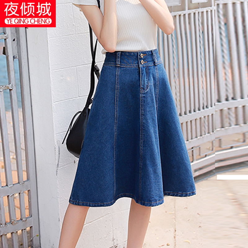 China Girls Jeans Skirt China Girls Jeans Skirt Shopping Guide At