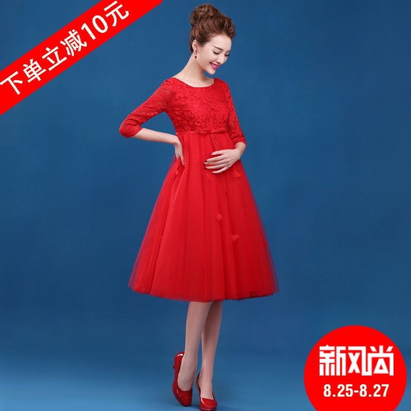 d5d306a9be93 Waist long section of the bride wedding toast clothing for pregnant women  big yards long sleeve