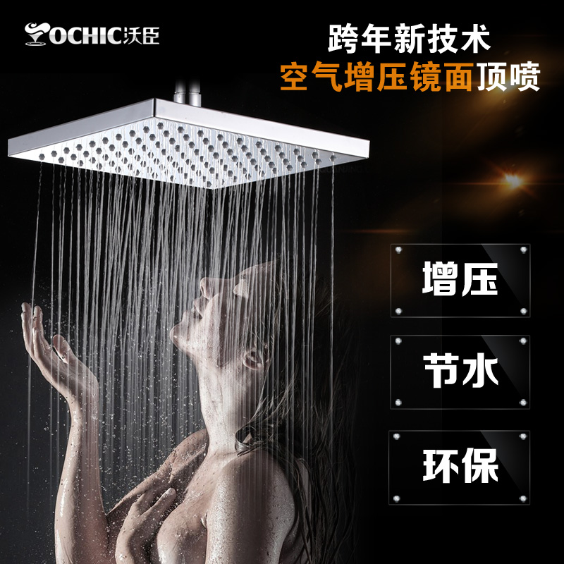 Wal minister sanitary stainless steel shower shower nozzle top spray shower head rain shower nozzle pressurized water saving shower flower