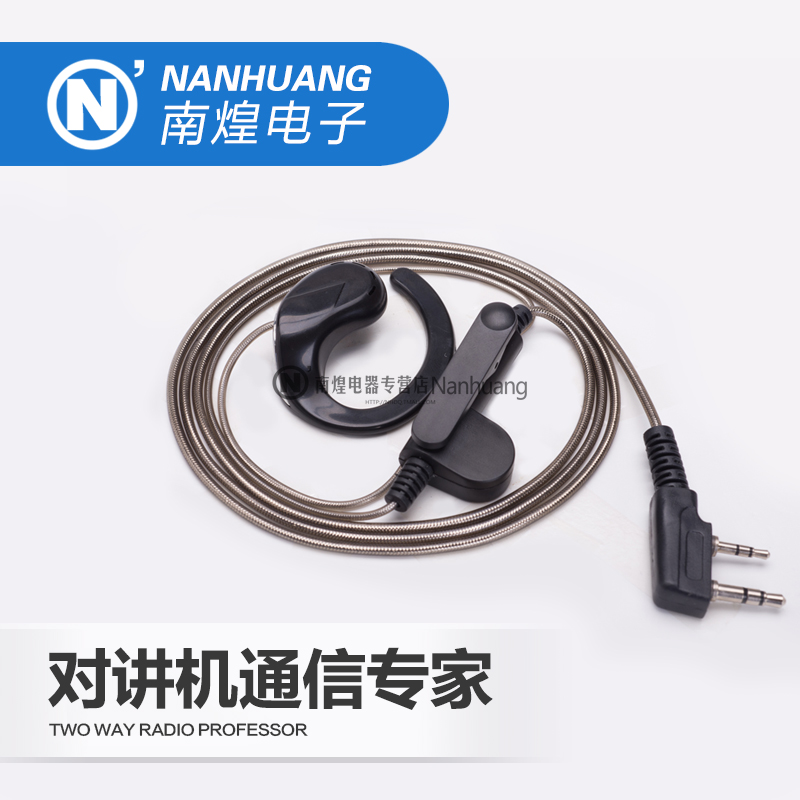 Walkie talkie earphone headset walkie talkie headset walkie talkie earphone headset headphone cable ufo