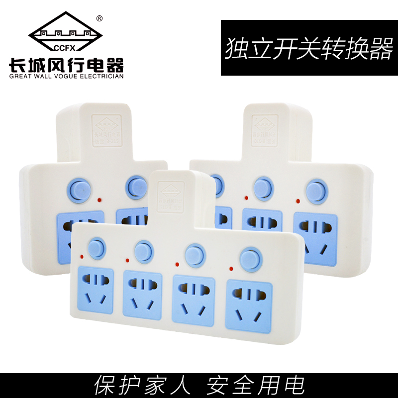 Wall popular multifunction plug socket converter a turn more and more with the extension of usb wireless switch socket