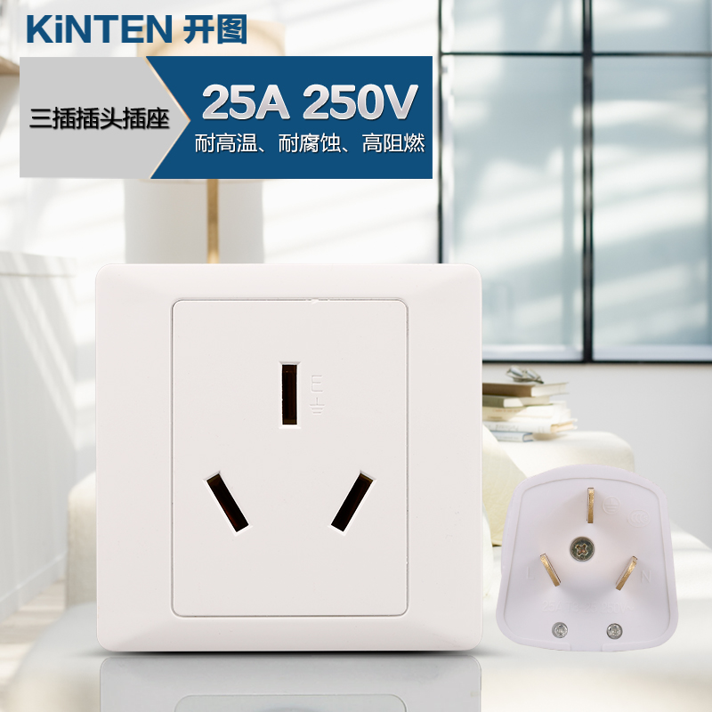 Wall switch socket panel heater air conditioning with three holes 25a power 25 an industrial plug socket 86 type