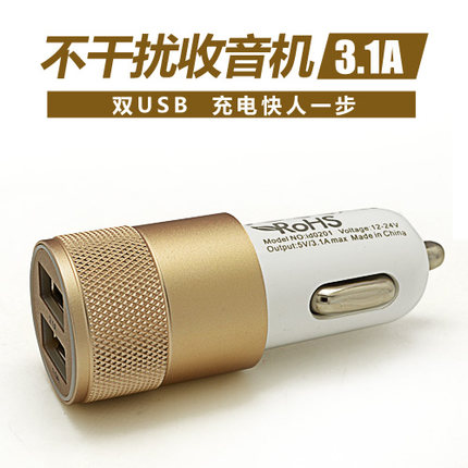 Wall wizard universal cell phone car charger samsung oppo meizu charge car charger