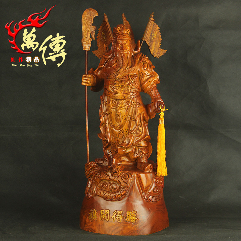 Wan chuan hit the ground running riding a dragon carved rosewood mahogany wood ornaments guan gong wu treasurer ornaments crafts