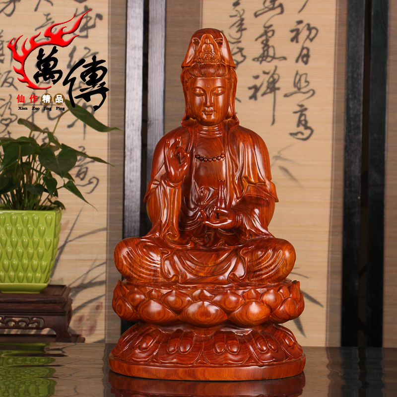 Wan chuan rosewood carved ornaments mahogany wood carving nanhai guanyin guanyin buddha sitting on a lotus guanyin bodhisattva