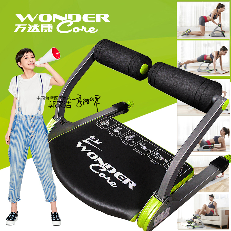 Get Quotations · Wan qldk abdominal workout sports men and women folding  crunches home fitness equipment multifunction abdomen machine 48b9feb65