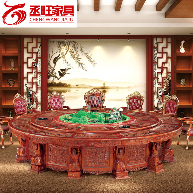 Wang cheng furniture mahogany dining table dinner table cooker electric rotary fondue dining table luxurious banquet tables