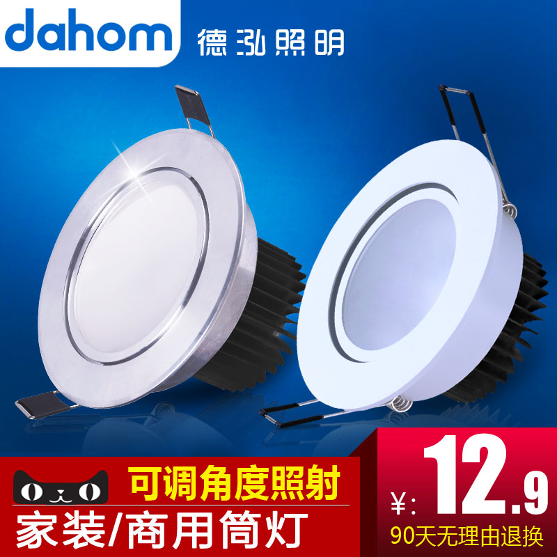 Wang tak living room slim led recessed downlight openings 7.5-8 metric 2.5 inch hole ceiling lights 3 inch 3w5w