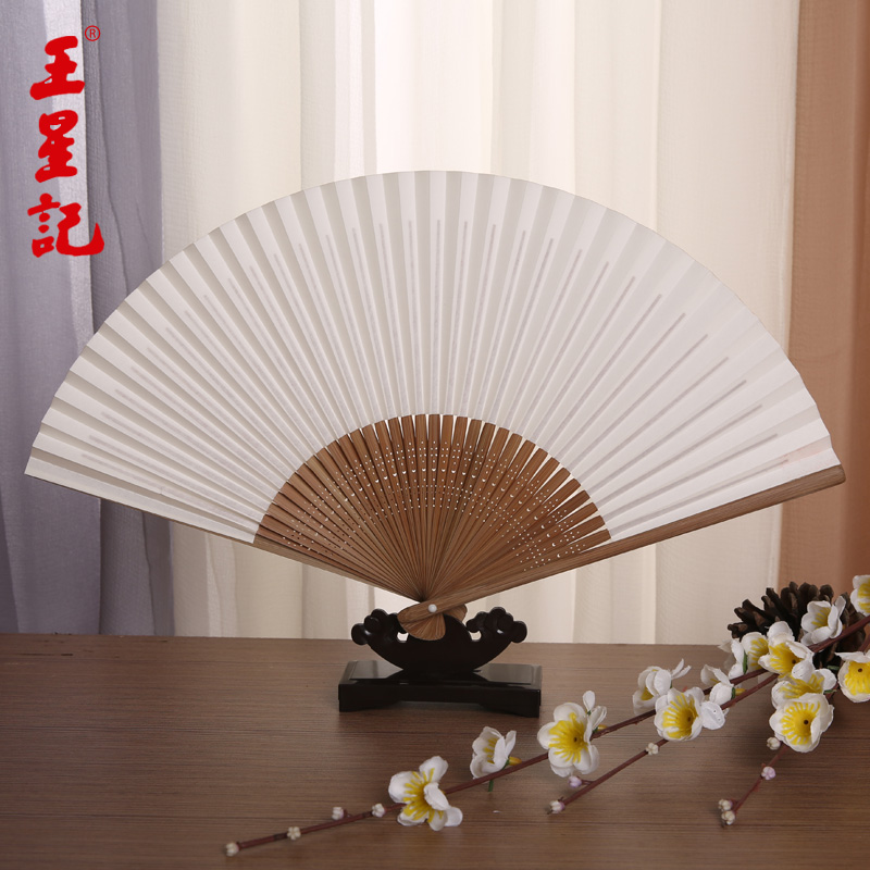 Wangxingji fan chinese wind and wind japanese paper fan blank white fan folding craft fan female fan