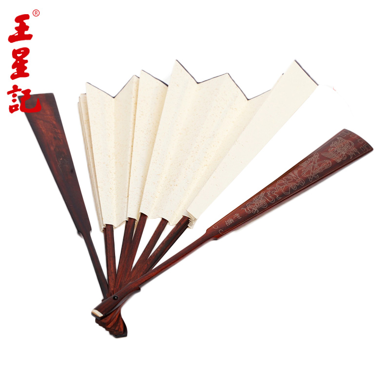 Wangxingji foot mahogany boutique craft paper fan throwing a blank white fan folding fan chinese wind and wind male