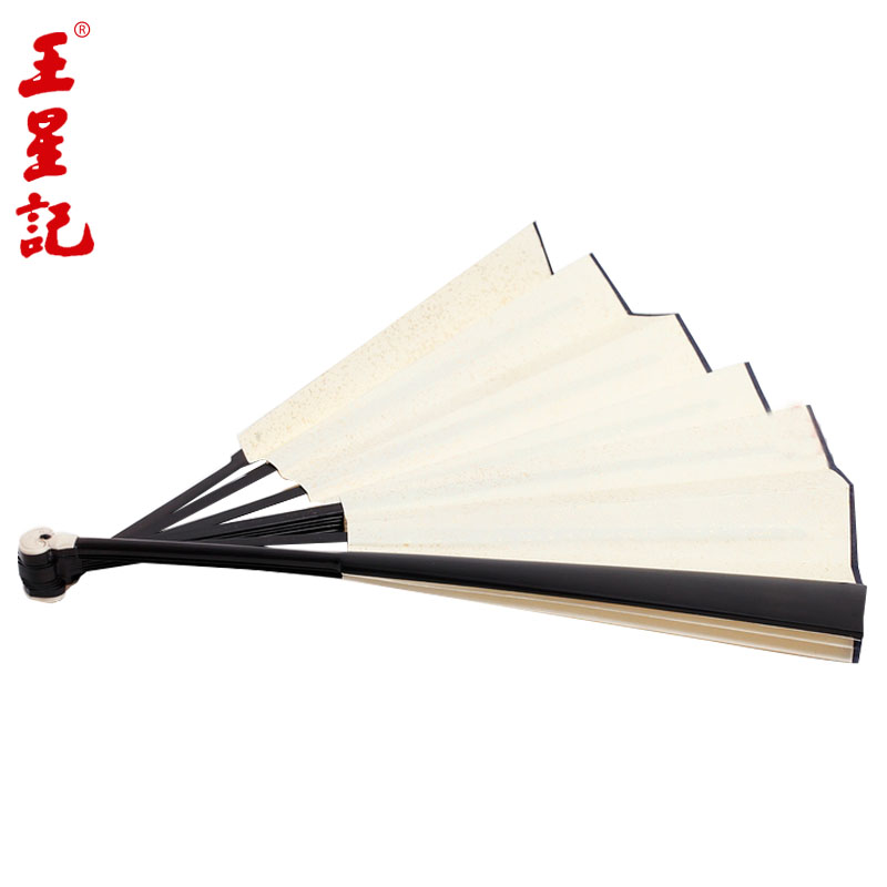 Wangxingji foot purple sandalwood boutique craft paper fan throwing a blank white fan folding fan chinese wind and wind