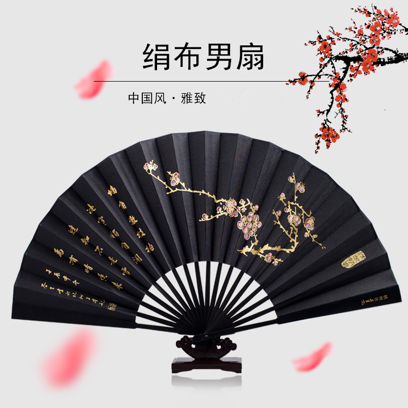 Wangxingji imitation ebony folding fan chinese style antiquity silk raw silk fan male fan folding fan gift craft