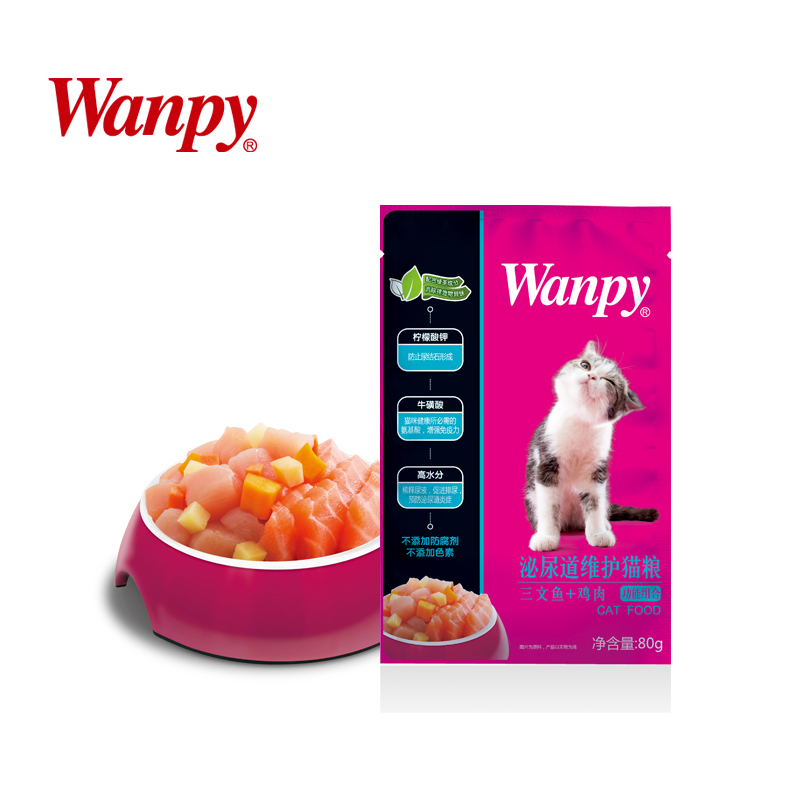 Wanpy naughty cat snacks fresh packet canned cat cat maintain urinary tract g wonderful fresh packet of wet cat food cats With snacks