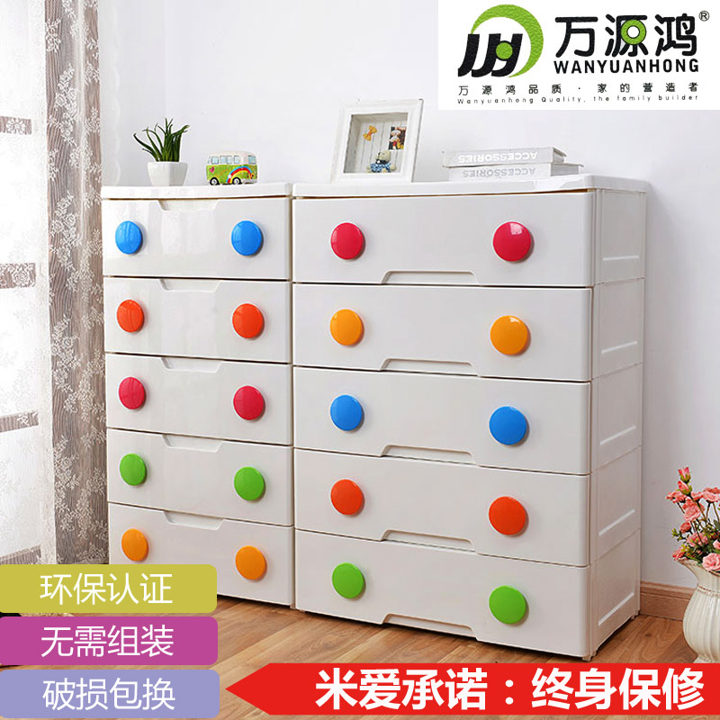 Wanyuan hung all plastic green color buckle drawer storage cabinets lockers finishing cabinet baby wardrobe simple