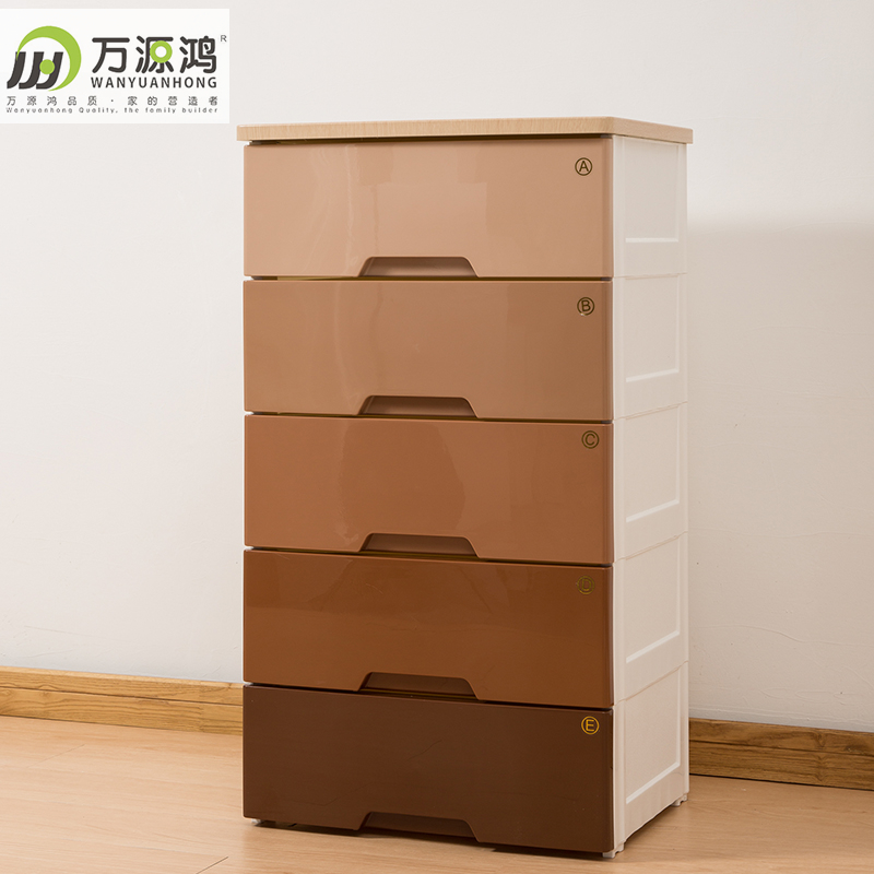 Get Quotations · Wanyuan hung coffee graded plastic drawer storage cabinets chest of drawers storage cabinets lockers home clothes & China Storage Cabinets Clothes China Storage Cabinets Clothes ...