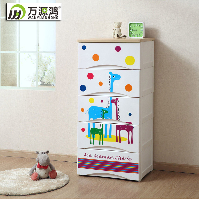 Wanyuan hung large whole drawer storage cabinet finishing cabinet large plastic baby wardrobe lockers