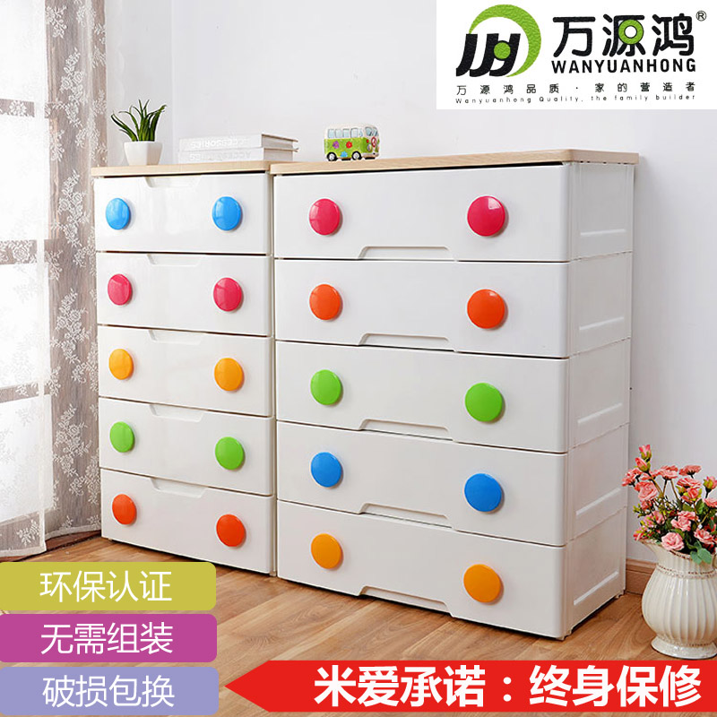 Wanyuan hung wood top drawer storage cabinets color green plastic buckle whole management simple cabinet lockers baby wardrobe
