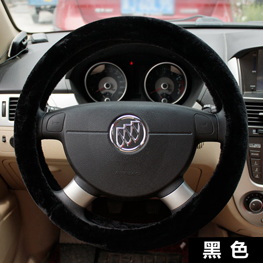 Warm winter special winter plush steering wheel cover to cover new cover faw pentium x80 b50 b70 b90