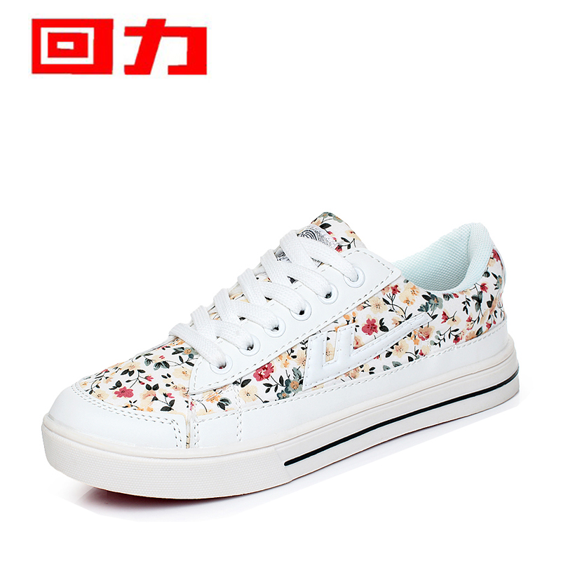 Warrior authentic canvas shoes female models small fresh garden floral shoes to help low tide female korean version of casual shoes shoes