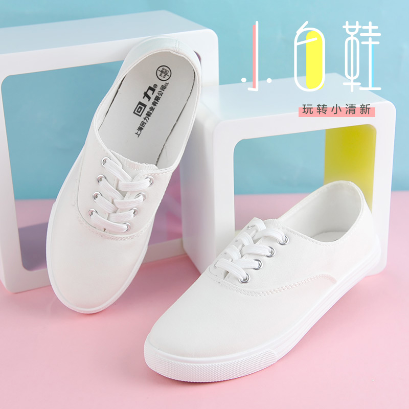 Warrior girls shoes to help low white canvas shoes korean wave spring and summer shoes white shoes flat shoes student shoes lace shoes