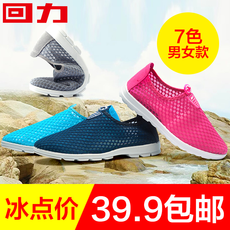 Get Quotations · Warrior men s canvas shoes male summer breathable mesh shoes  men sports running shoes women shoes casual 97f5dda8bd
