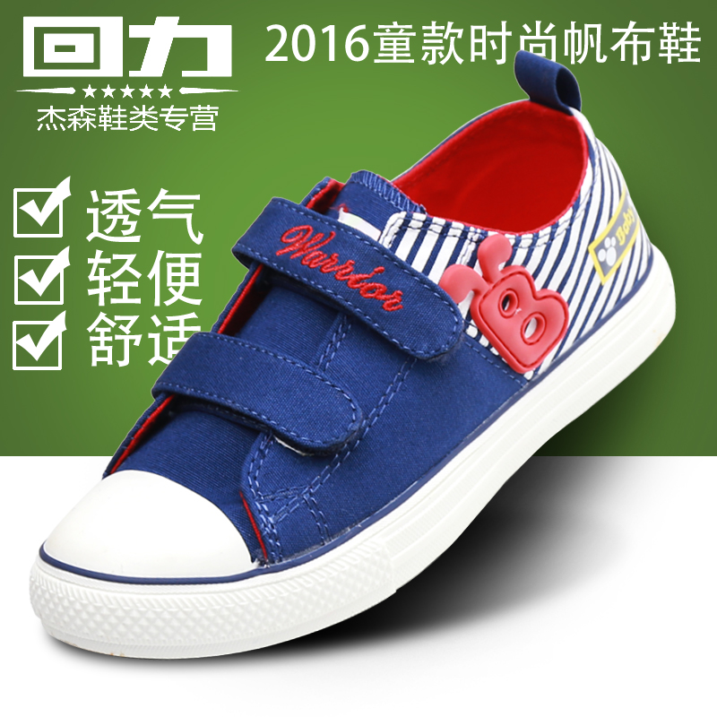 Warrior shoes children canvas shoes shoes shoes for boys and girls new spring and summer shoes bao bao shoes fashionable shoes
