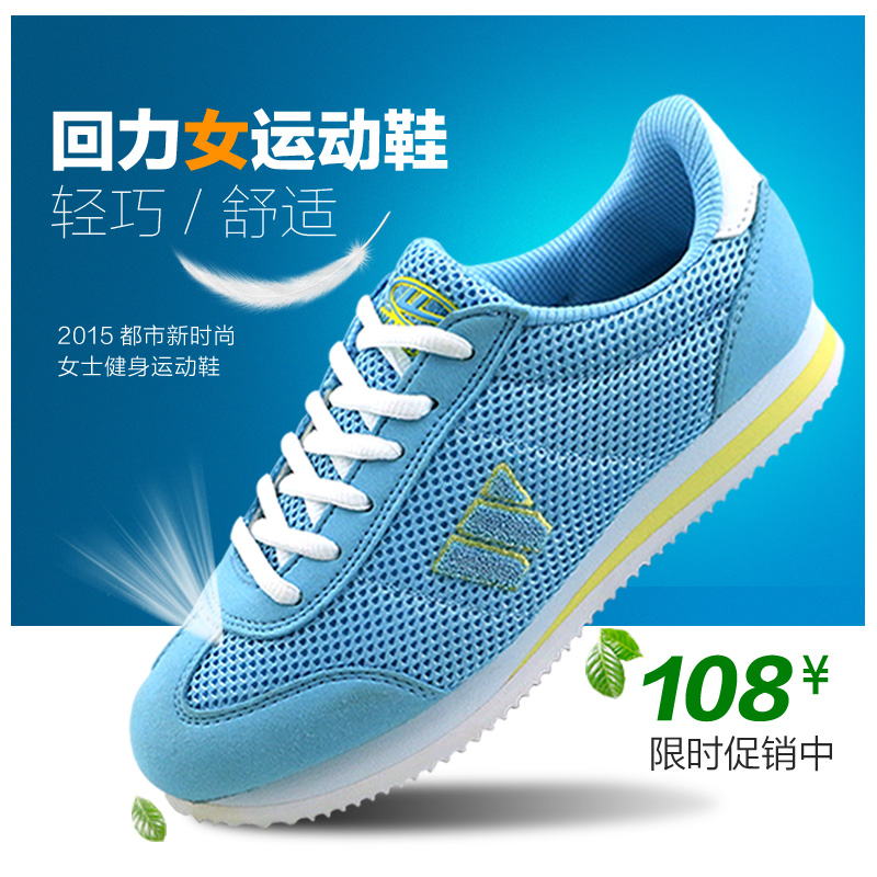 Warrior shoes mesh sports shoes female spring and autumn lightweight mesh shoes casual shoes gump shoes breathable running shoes jogging shoes