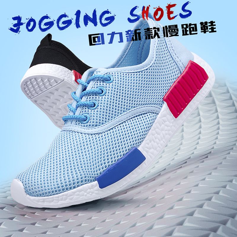 Warrior warrior summer female models lightweight and comfortable breathable mesh shoes mesh running shoes running shoes jogging shoes