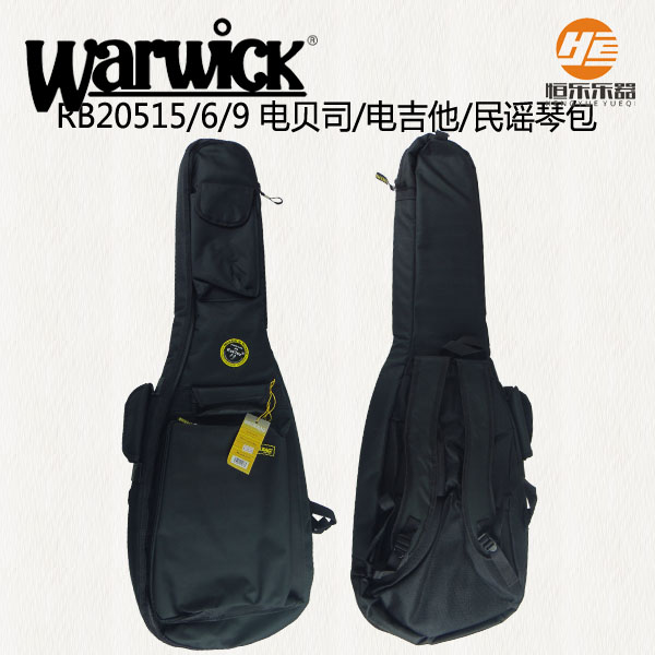Warwick/warwick bandsman series RB20515/6/9 electric bass guitar/electric guitar/acoustic piano