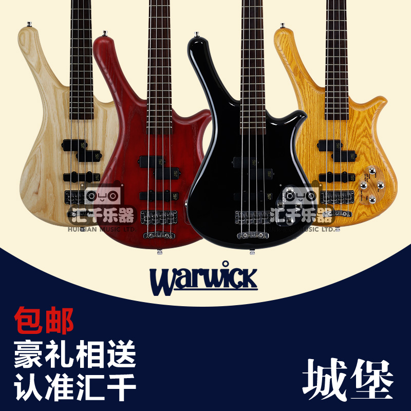Warwick warwick fortress castle 4/5 string electric bass electric bass authentic free shipping send hao li