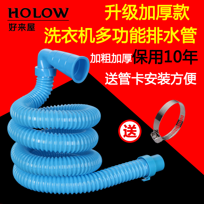China Drain Pipes, China Drain Pipes Shopping Guide at