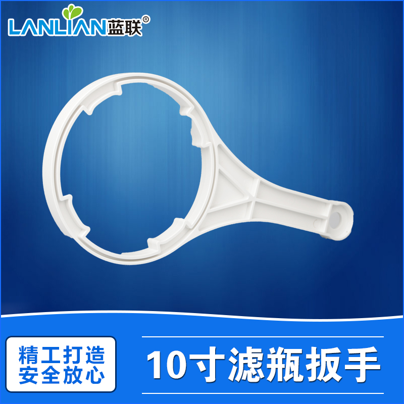 Water purifier machine tool removal tool installation wrench 10 10-inch cartridge filter water purifier filter bottle wrench